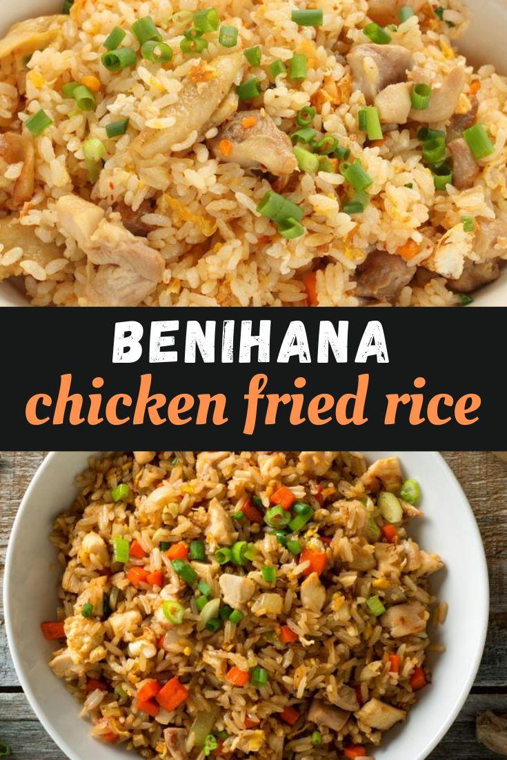 Benihana Fried Rice   Recipe   Fried rice, Benihana fried ...