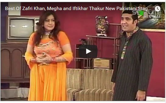 Best Of Zafri Khan, Megha and Iftikhar Thakur New Pakistani Stage Drama Full Comedy Funny Clip