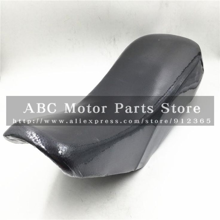 ATV seat 50cc/70cc/90cc/110cc Quad Saddle for Chinese small dinosaur