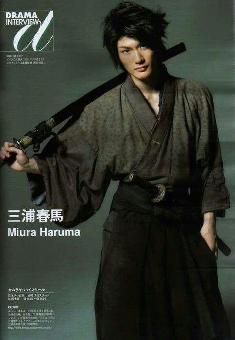 Miura Haruma in traditional clothes? I can't...asfjskslls