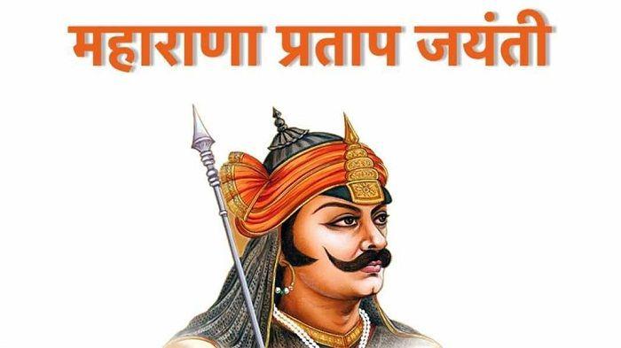 Maharana Pratap Jayanti Images Wallpaper Pics Photos Free Download Jayanti Freedom Fighters Of India Image