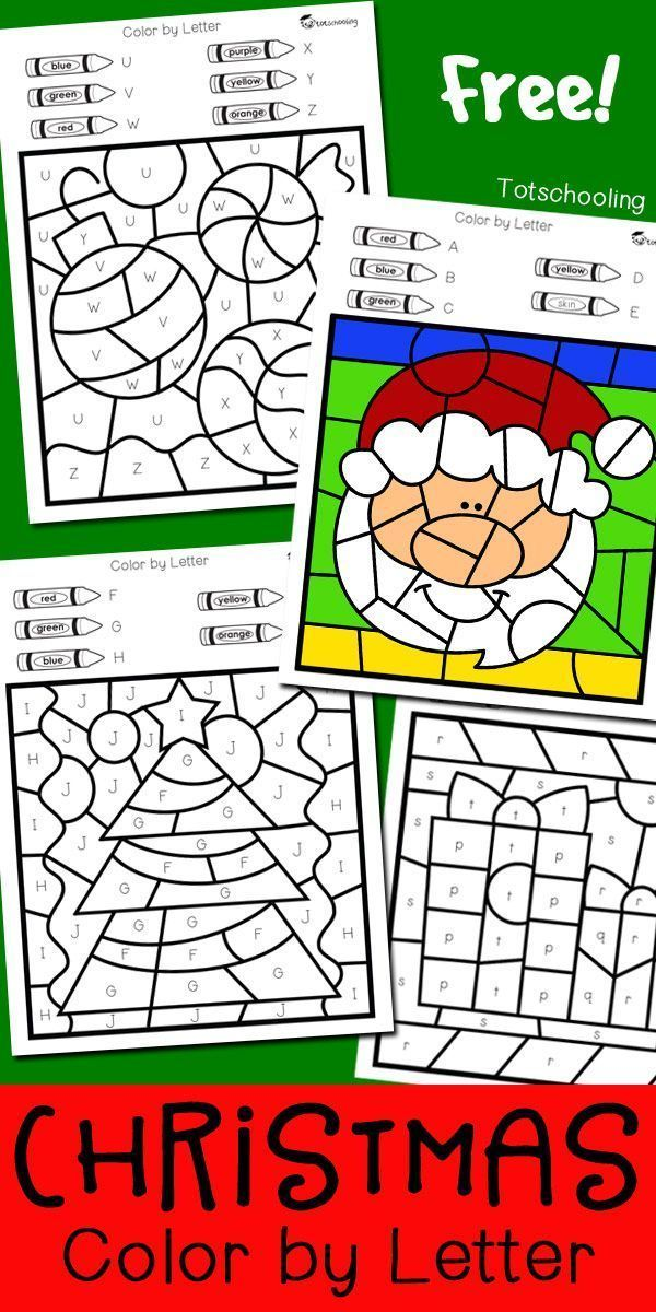 Christmas Color By Letter Kindergarten Holiday Activities, Christmas  Kindergarten, Christmas Classroom