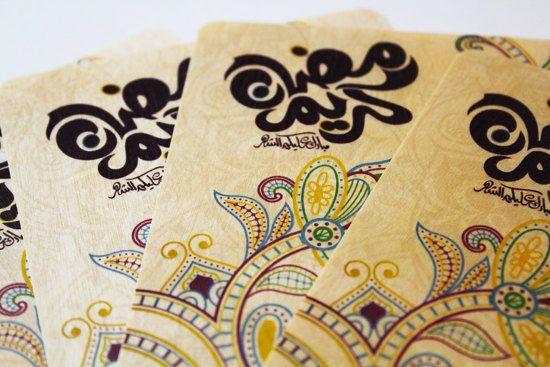 Ramadan Greeting Card  Wood by Natoof on Etsy