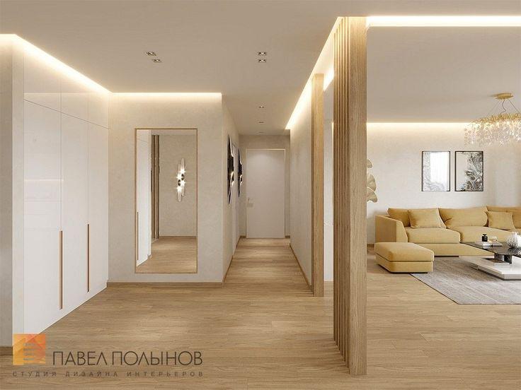 Фото холл из проекта «Дизайн трехкомнатной квартиры 80 кв.м. в современном стиле, ЖК «Лиственный»»