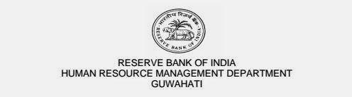 Government Jobs: RBI Guwahati Pharmacists Recruitment 2014