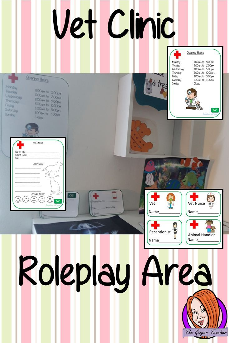 Veterinary Clinic Role Play Area 25 Fun Vet Printables Role Play Areas Veterinary Clinic Roleplay