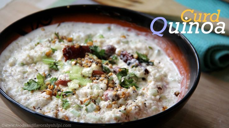 Curd Quinoa- Indian Style Quinoa Recipe | Vegetarian Lunch & Dinner Recipes By Shilpi