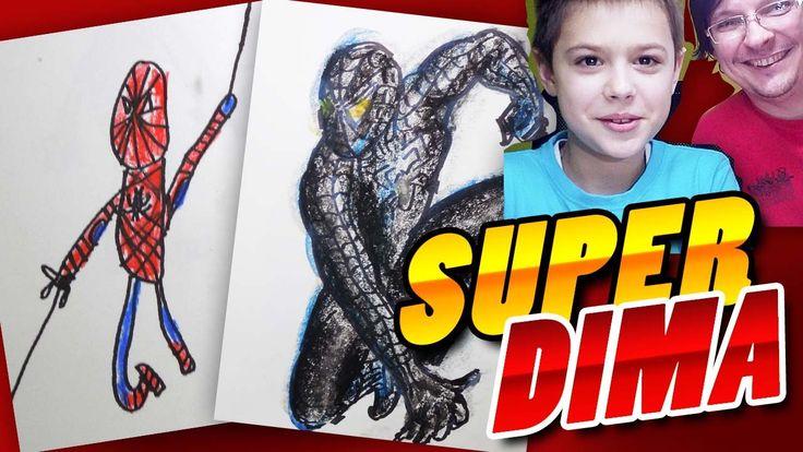 Рисуем Супергероев: Человека Паука, Супер Дима ...