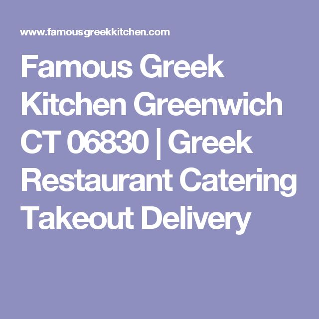 Famous Greek Kitchen Greenwich CT 06830 | Greek Restaurant Catering Takeout Delivery