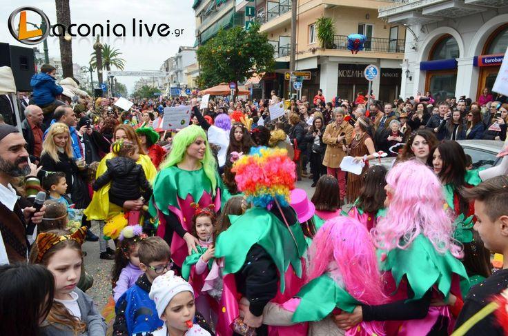 Η αποκριάτικη παρέλαση της Σπάρτης σε εικόνες!