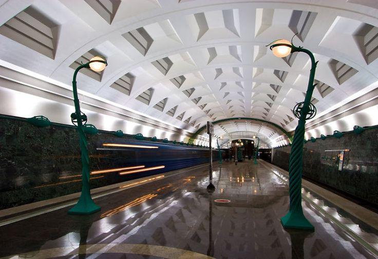 Slavyansky Bulvar Station – Moscow, Russia