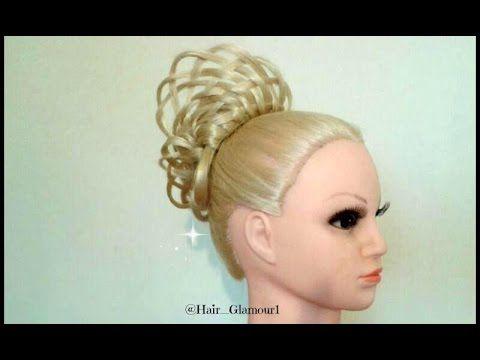 Elegant Bun Up Style / Hair Tutorial / HairGlamour - YouTube
