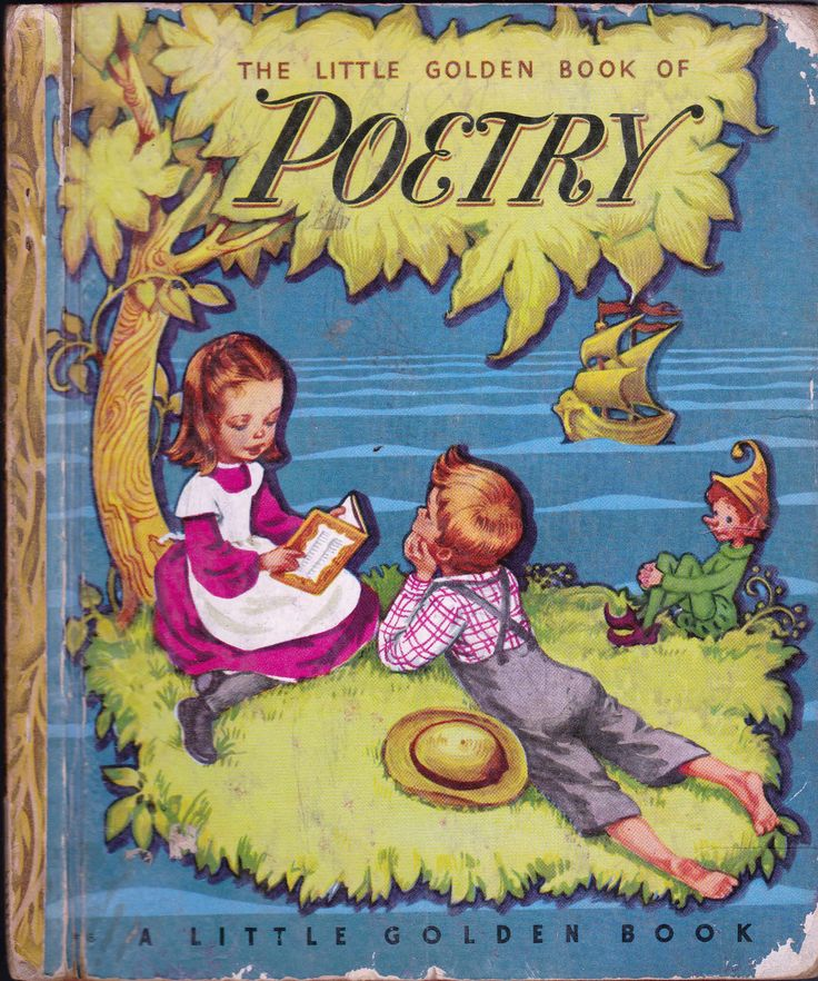 Little Golden Book Of Poetry Ill Corinne Malvern
