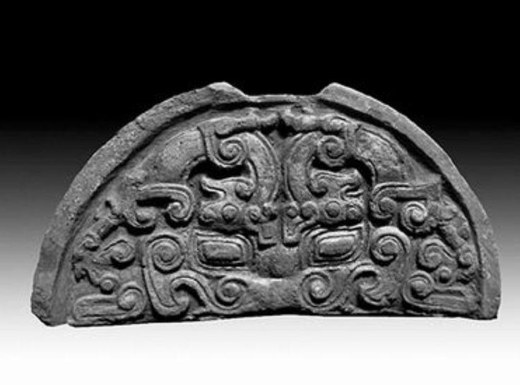 古代「饕餮」圖紋瓦當