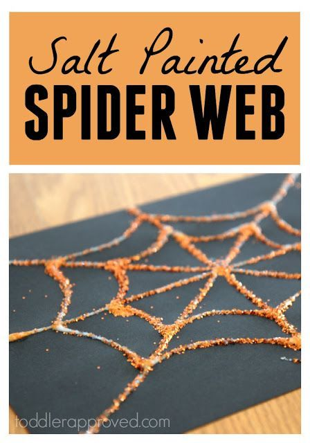 Awesome Halloween craft for kids! Make a simple salt painted spider web.