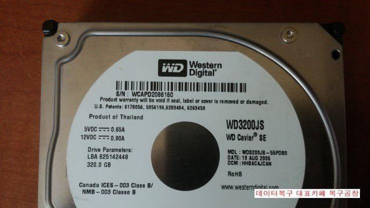 웬디하드 WD3200JS 320GB 데이터복구 사례 내부 헤드손상으로, 인식불가 상태의 320기가 웬디 하드복구사례입니다.3개의 파티션분할된 경우인데, 대부분의 데이터가 깨끗하게 ...