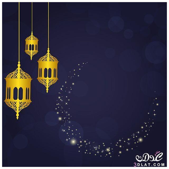 خلفيات اسلاميه خلفيات دينيه للتصميم أجدد مجموعه من الخلفيات الاسلاميه للتصميم Ceiling Lights Pendant Light Light