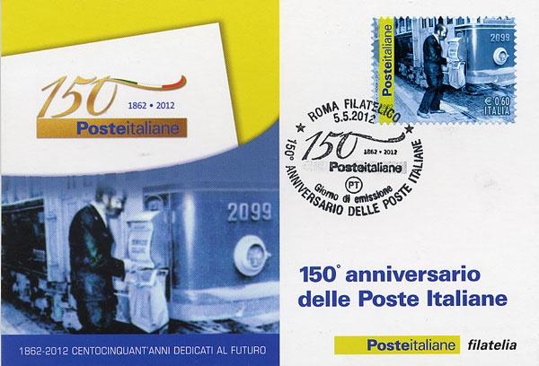 Cartolina filatelica dedicata al 150° anniversario di Poste Italiane. Cassetta postale.