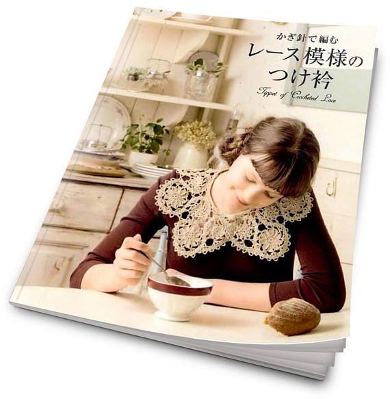 Knitting book Collars crochet. In Japanese.