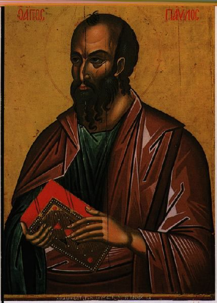 saint Paul saint Paulos