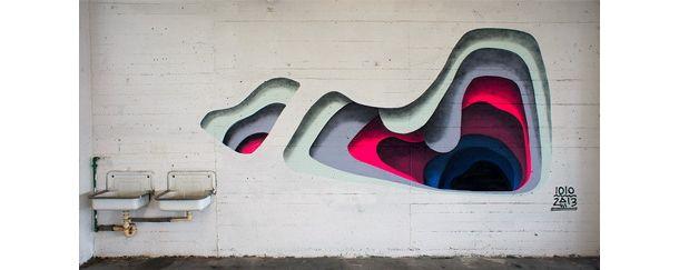 完全に騙される、壁に陰で穴を描いたアート   roomie(ルーミー)
