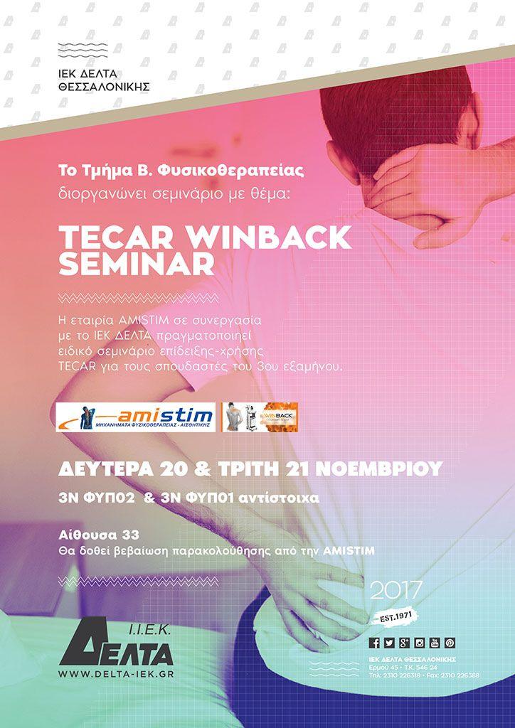 Tecar Winback