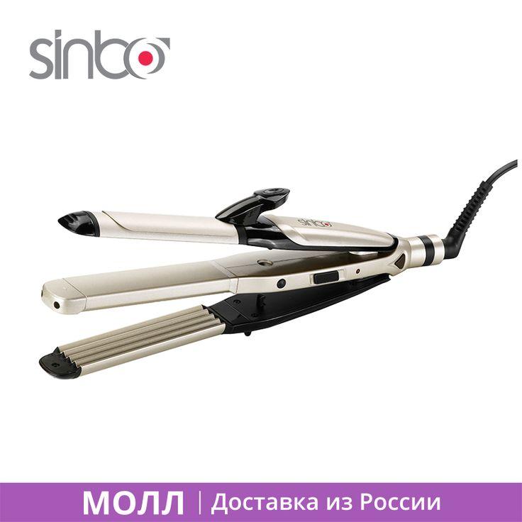 SINBO стайлер для волос, щипцы-гофре, для завивки и выпрямления волос, 55 Вт
