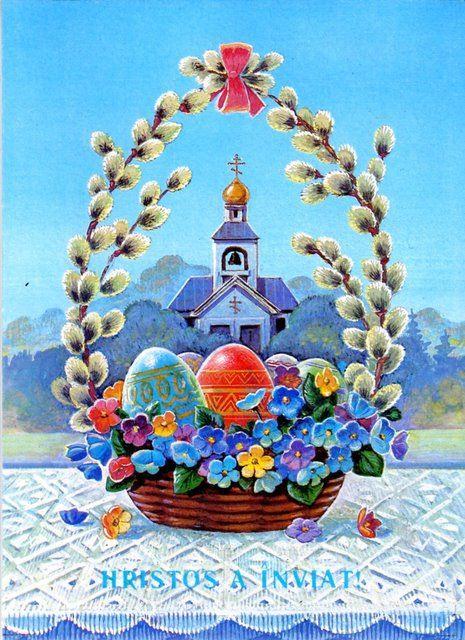 Рисунок открытка с пасхой