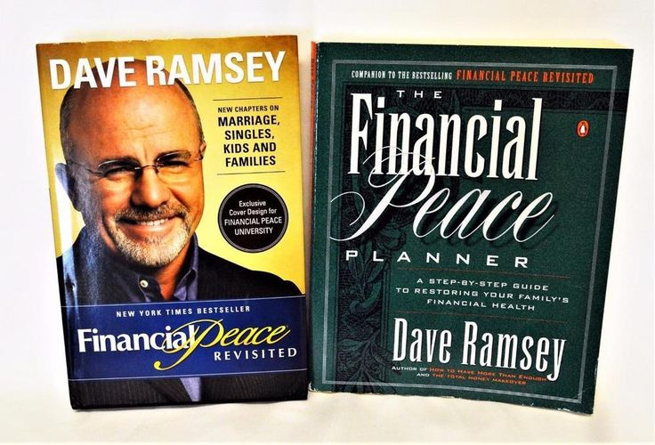 Dave Ramsey Financial Peace Revisited Hardback Planner Living Debt Free Lot of 2
