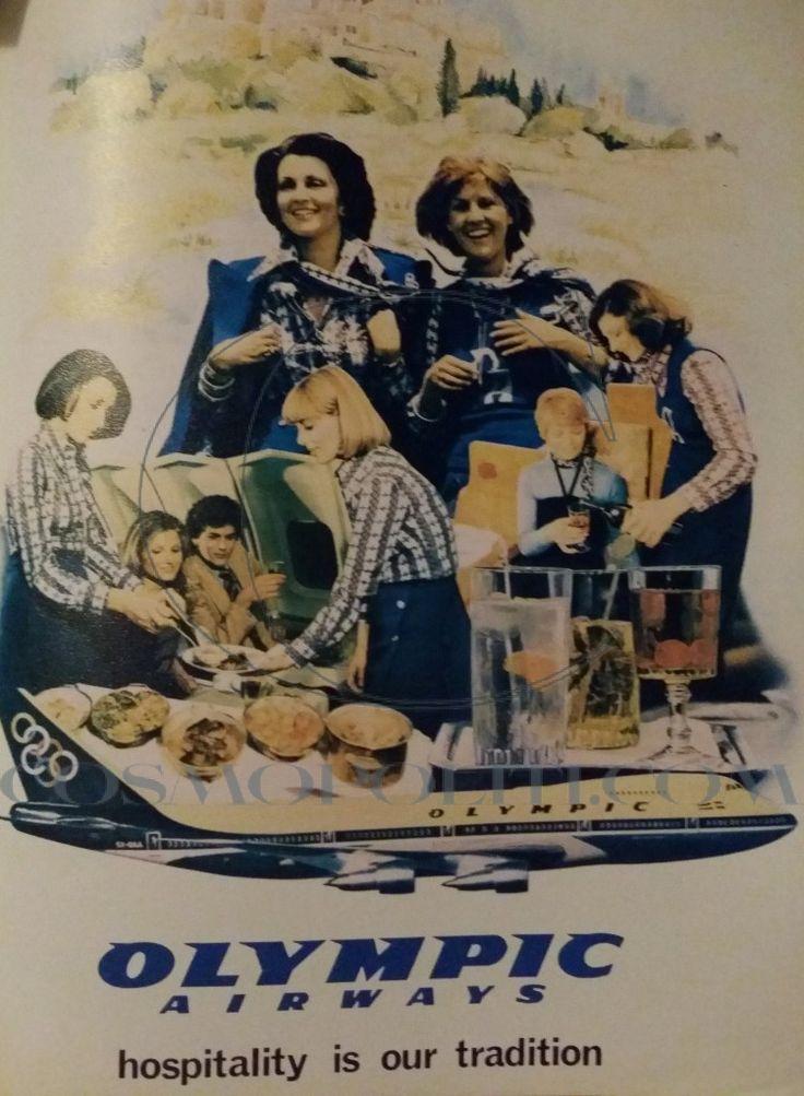 Olympic Airways (1977)