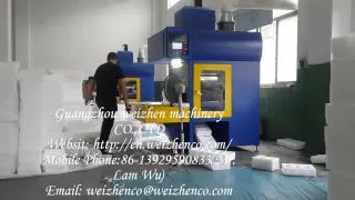 foam auto laminating machine - YouTube