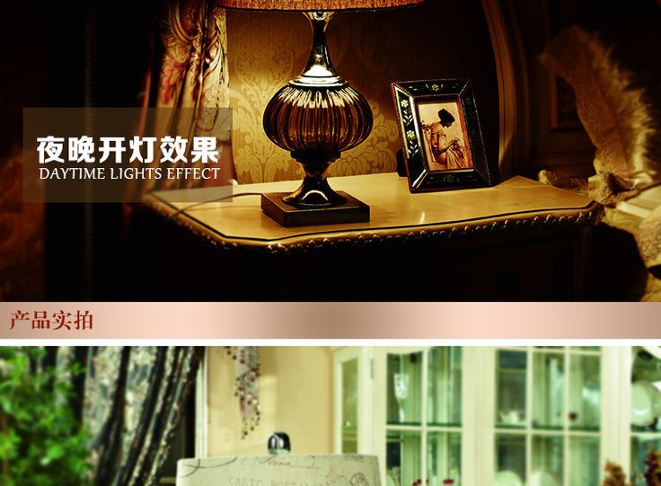 HGHomeart Eastman Quality Mediterranean IKEA glass table lamp bedroom bedside lamp European table lamp creative fashion wholesal, View desk lamp, Product Details from Dongguan Haogao Electronic Technology Co., Ltd. on Alibaba.com