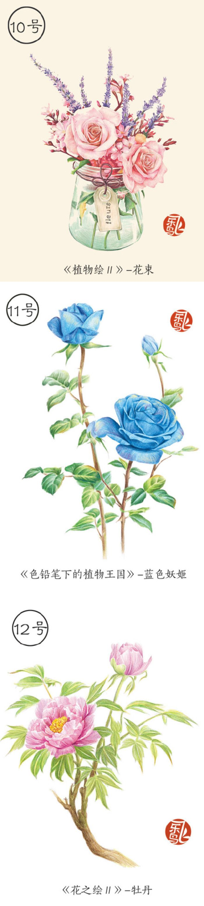 how to draw a rose with prismacolor