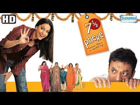 7 Â Phere - More Than A Wedding (HD) - Juhi Chawla | Irfan Khan | Manoj Pahwa - Superhit Hindi Movie