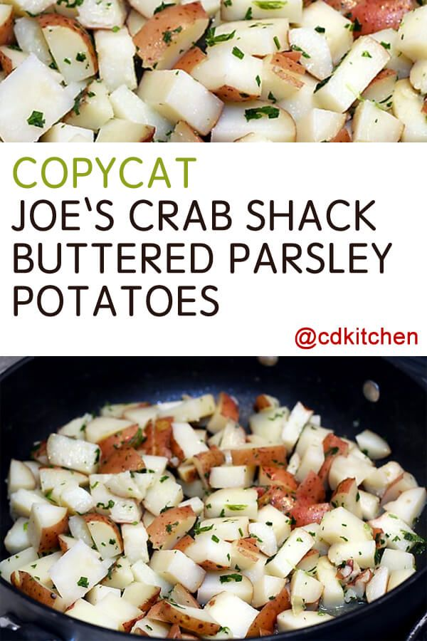 It's easy to copy this recipe from Joe's Crab Shack! It simply consists of red potatoes, salt, fresh parsley, and of course, butter!| CDKitchen.com