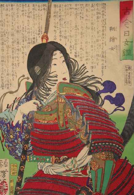 The Tomoe Gozen is the most famous of samurai women of all history. Red laced suit of armour carrying a Naginata (traditional weapon for female warriors