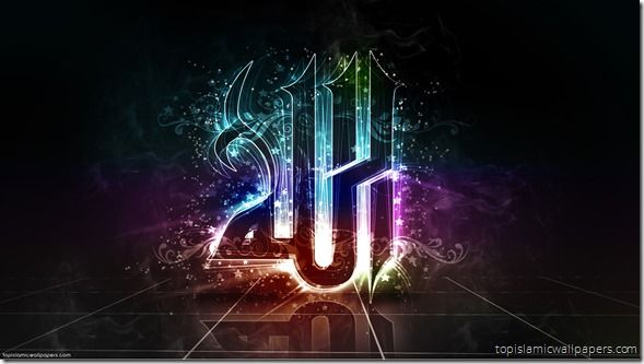 Beautiful Allah Name HD Wallpaper for Desktop