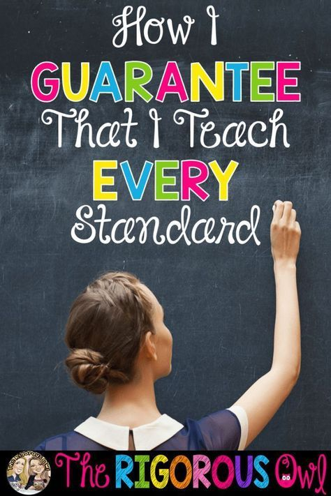 Teach EVERY Standard EVERY Year!