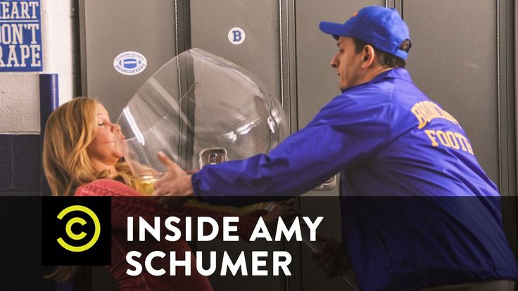 Inside Amy Schumer - Football Town Nights -   Not very funny is it? But that's the point. There's nothing funny about rape, and there's no excuse for it...EVER!