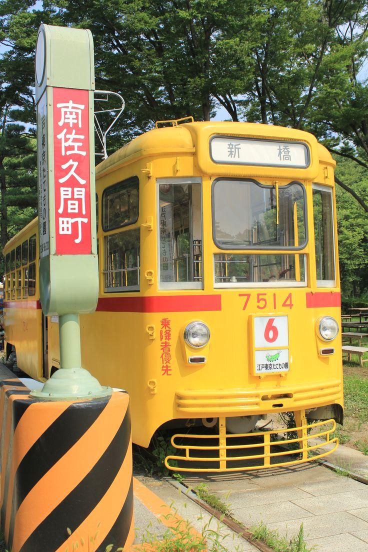 japanese retro style tram, Edo-tokyo Tatemonoen, Tokyo