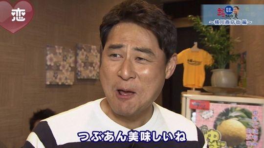 【カープ】前田智徳「目つきは悪いけど、僕はゾンビじゃない!」[武士さんぽ] - 安芸の者がゆく@広島東洋カープ応援ブログ