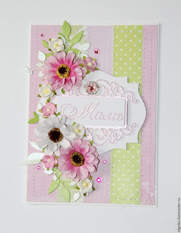 Купить открытка МАМЕ - розовый, зеленый, маме, подарок маме, открытка маме