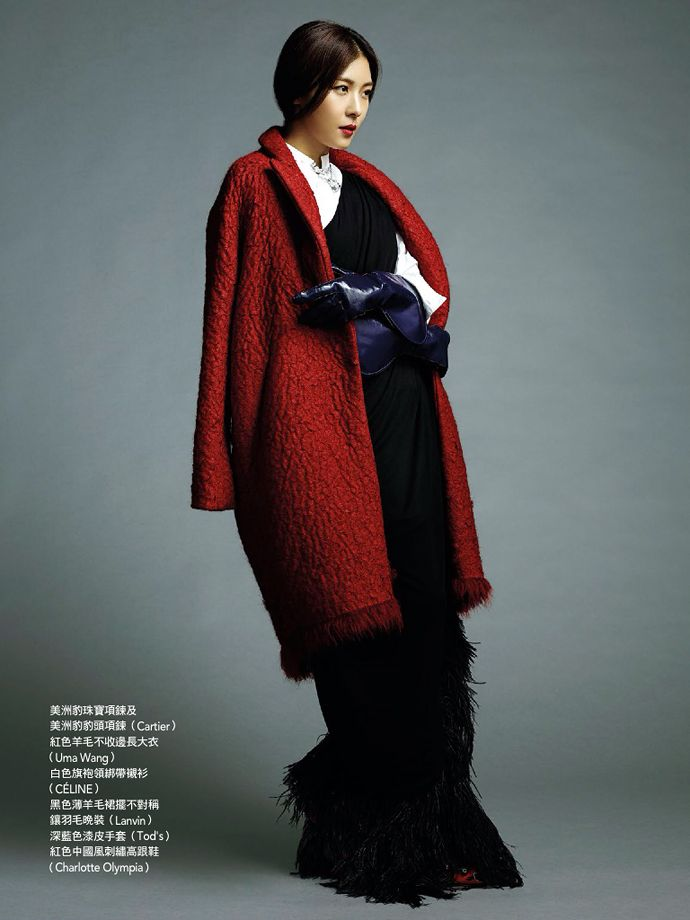 Ha Ji Won's charming pictorial in Vogue Taiwan
