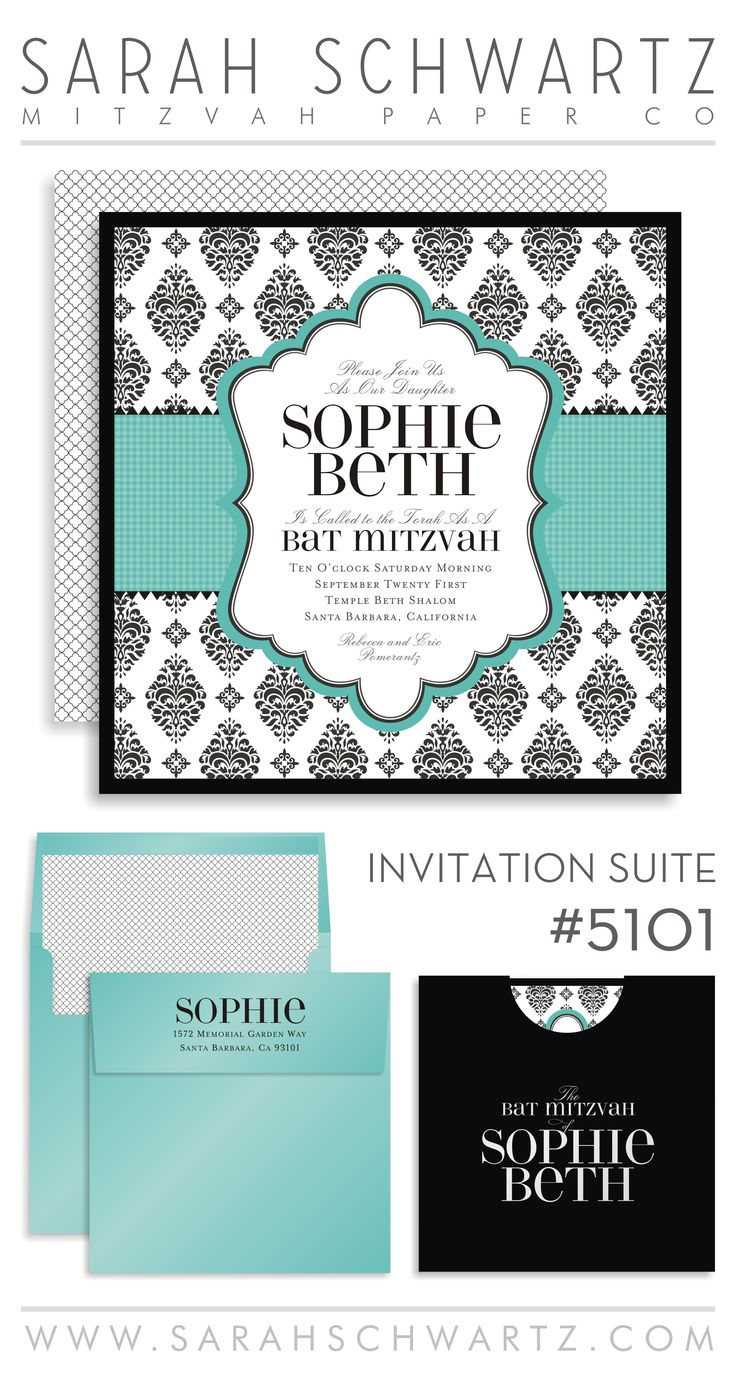 A tiffany blue Bat Mitzvah invitation suite with a black and white damask pattern