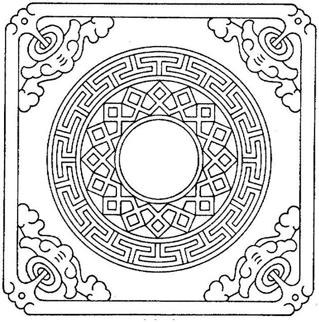 Difficult Geometric Design Coloring Pages | ... geometric ...