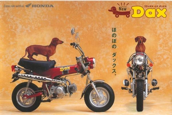 Honda Dax (Japanese)