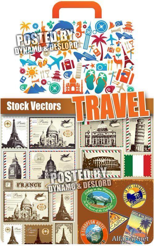 Путешествия, винтажные марки, достопримечательности, силуэты - Векторный клипарт