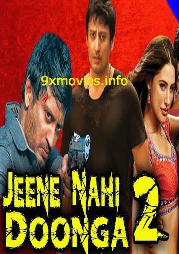 Photo picture full hd movie south nahi doonga