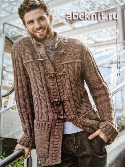 Вязаная куртка для мужчины