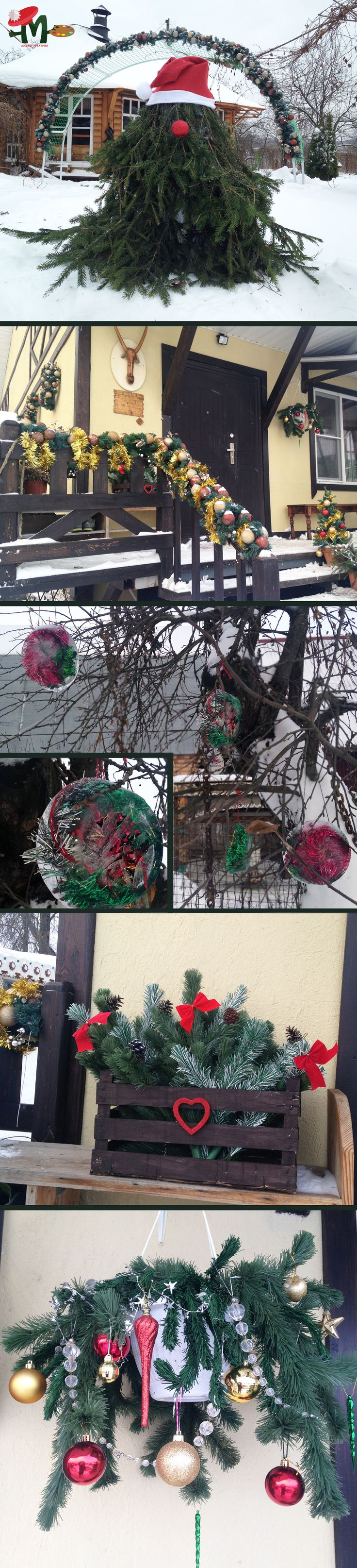 Оформление двора к Новому году